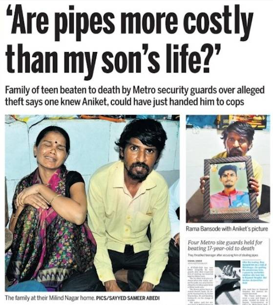 Delhi Metro Rail Corporation (DMRC) should be held responsible for the 17 year old teeneagers death
