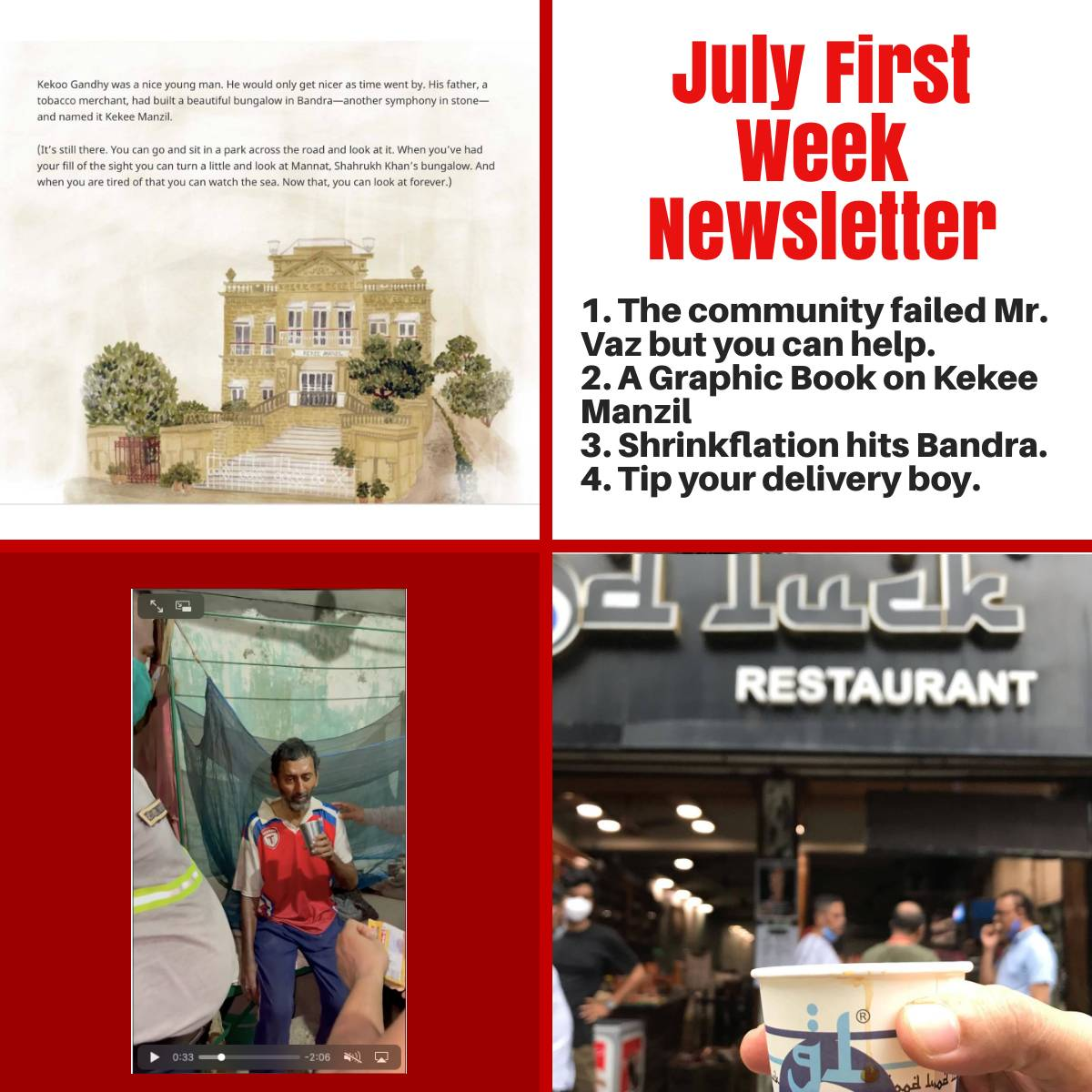 July First Week Newsletter